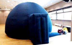 planetarium hmv